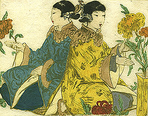 Elyse Ashe Lord: (Two Chinese women), color drypoint; ca. 1925